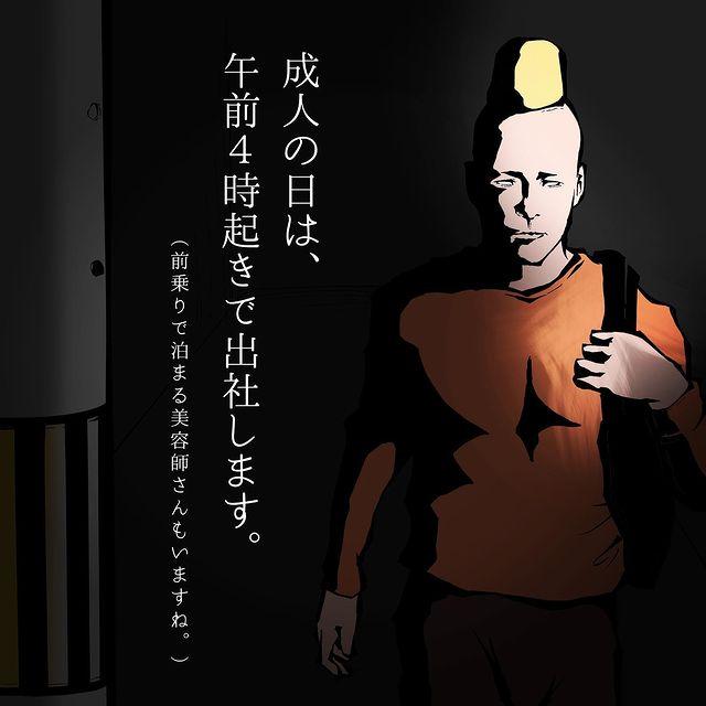 takuo_illustrator•フォローする - 640w (5)