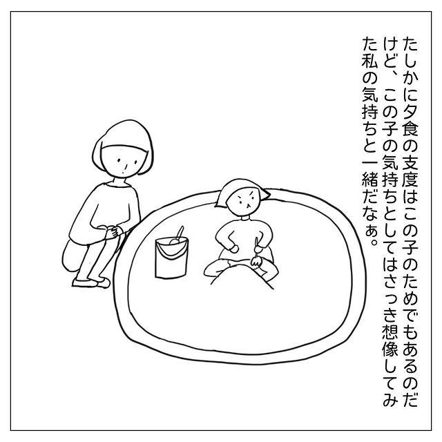 dayswithapi•フォローする - 640w (18)