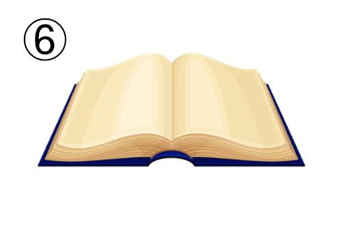 書物 サバイバル 適性度 心理テスト