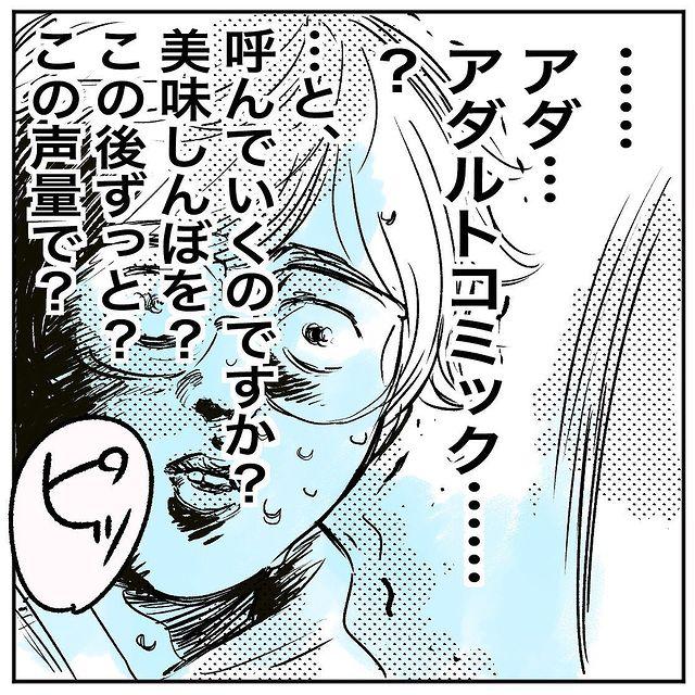 good.sleep7416•フォローする - 640w (6)