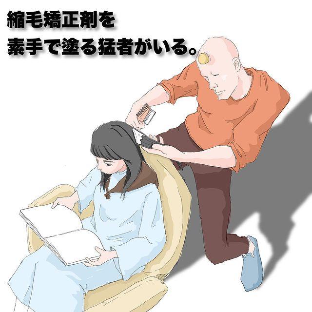 takuo_illustrator•フォローする - 640w