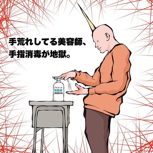 takuo_illustrator•フォローする - 640w (2)