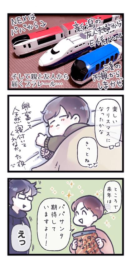 るしこ1-3