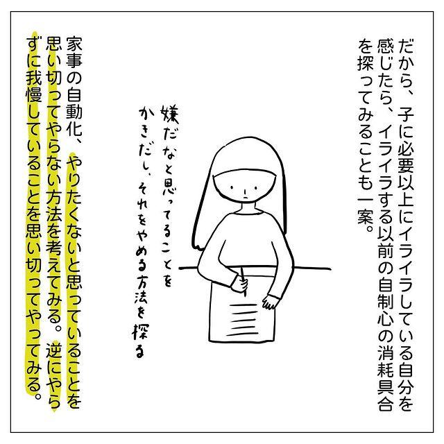 dayswithapi•フォローする - 640w (28)