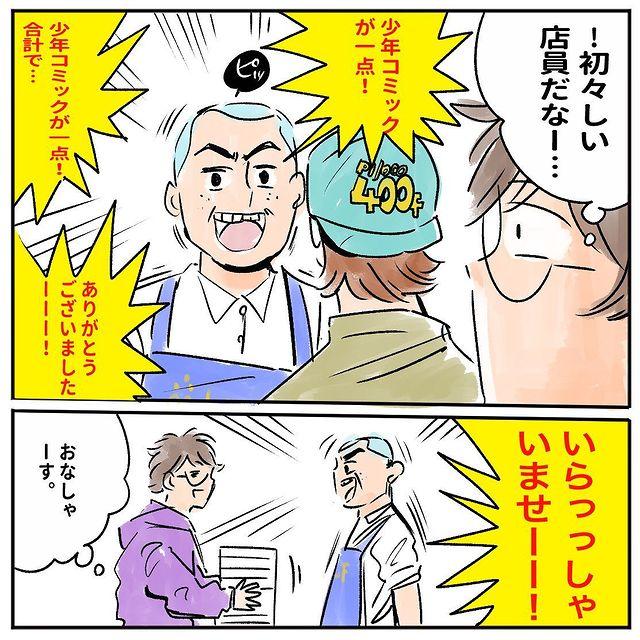 good.sleep7416•フォローする - 640w (2)