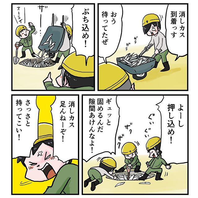 nakasorahami8330•フォローする - 640w (1)