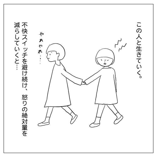 dayswithapi•フォローする - 640w (8)