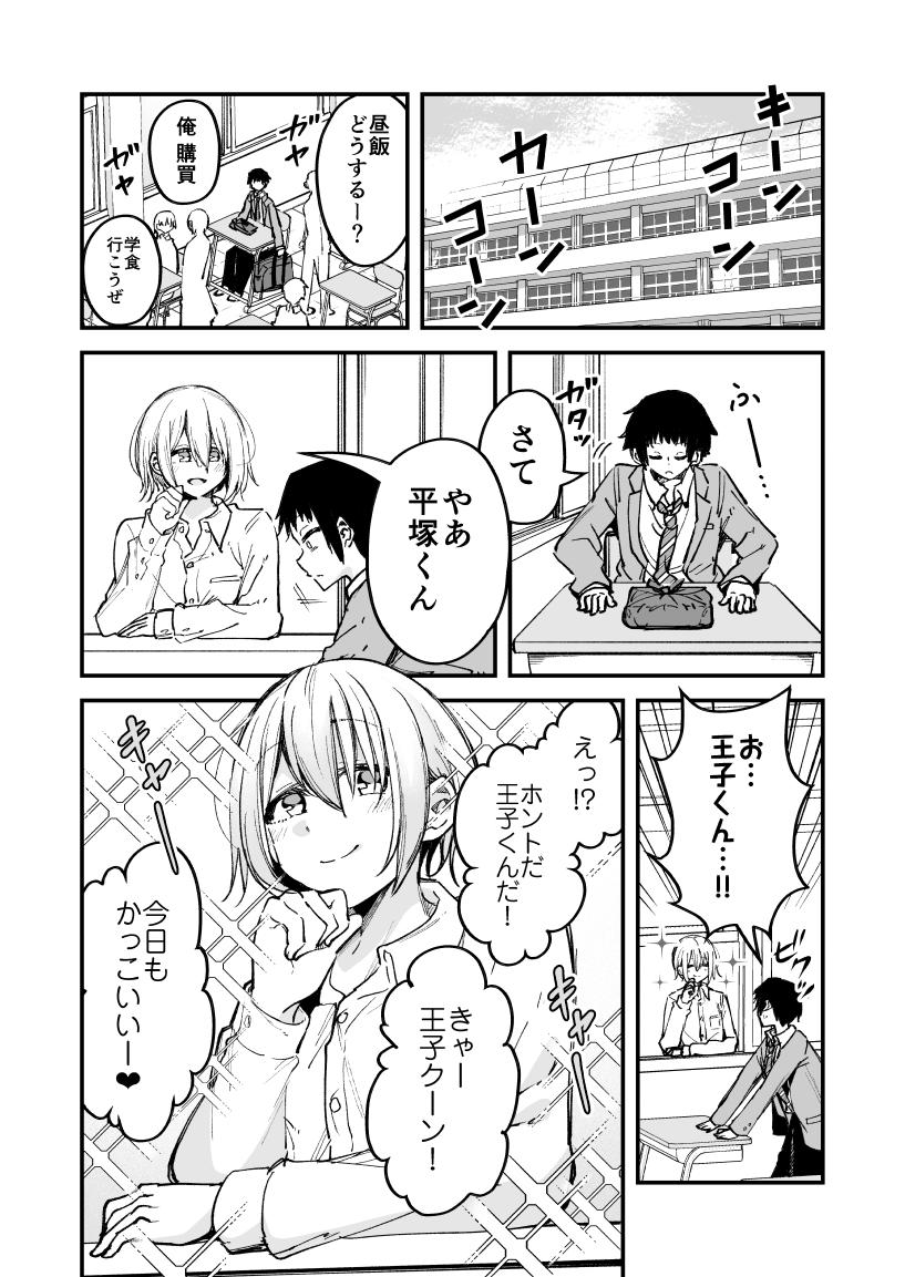 〇〇だらけのハーレム漫画3
