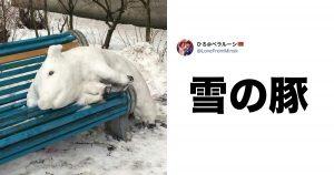 雪だるまってレベルじゃねぇぞ!!「冬しか見れない職人技」 8選