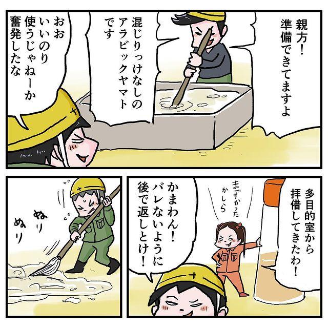 nakasorahami8330•フォローする - 640w (3)