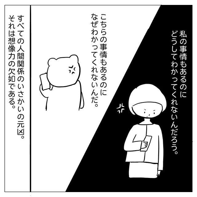 dayswithapi•フォローする - 640w (11)