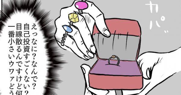 このプロポーズ嬉しくねぇー!!怒涛の「ギャグイラスト15連発」ww