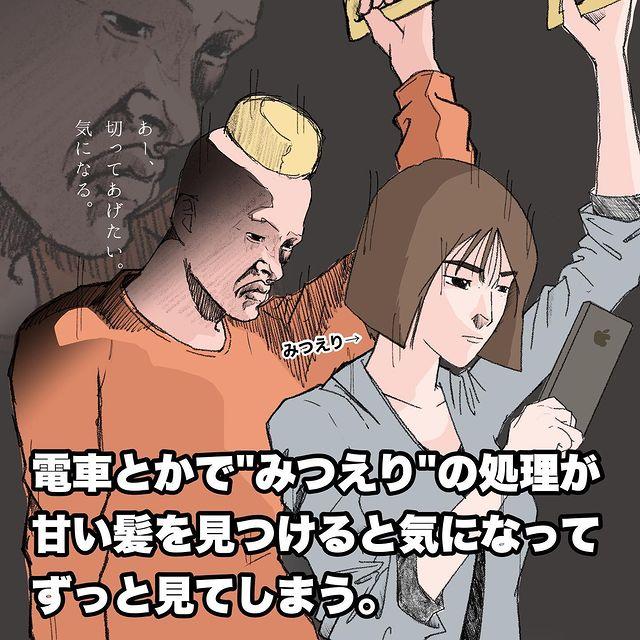 takuo_illustrator•フォローする - 640w (6)