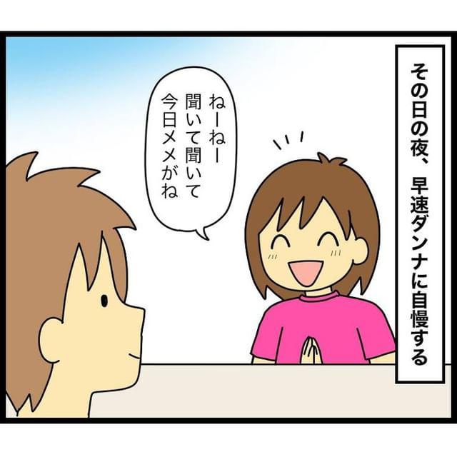 kushiko_yasu•フォローする - 640w (20)
