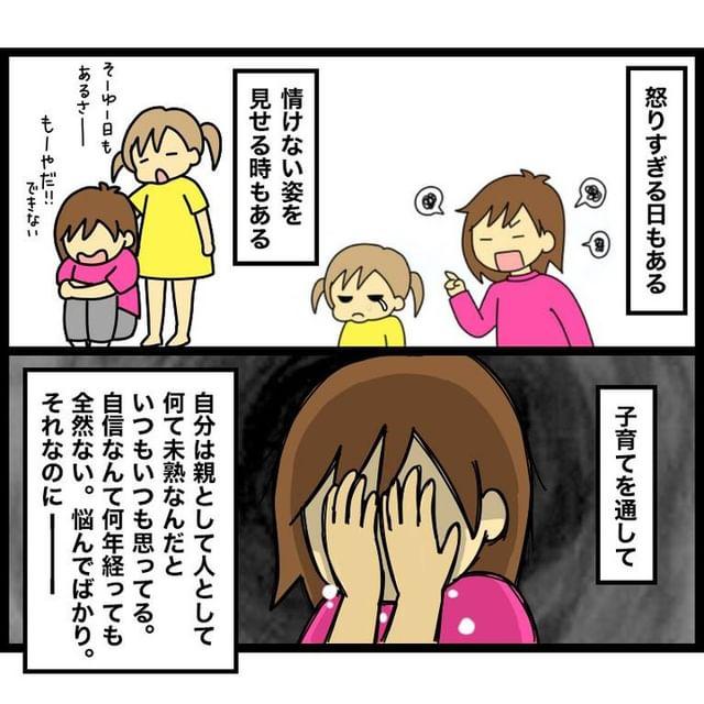 kushiko_yasu•フォローする - 640w (21)