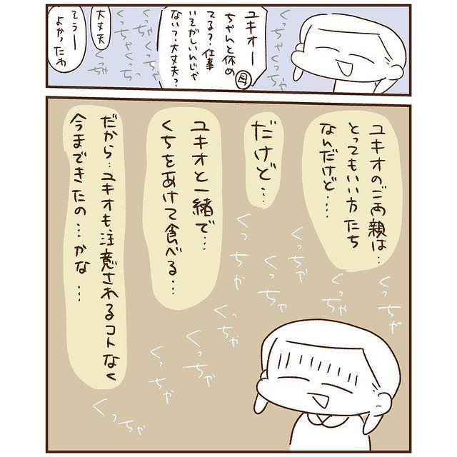 mosmosgomesuda•フォローする - 640w (9)