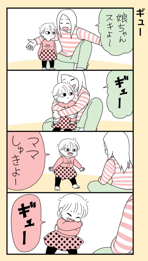一色美穂01