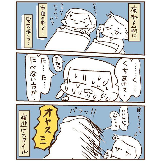 mosmosgomesuda•フォローする - 640w (6)