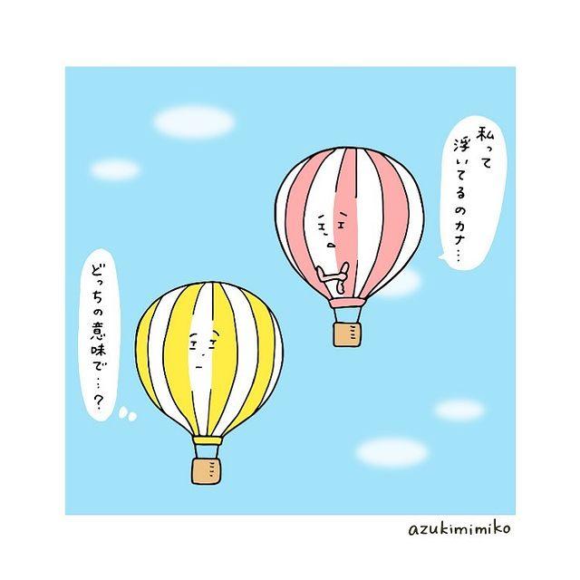 azukimimiko2•フォローする - 640w (12)