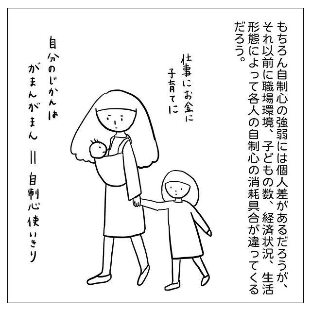 dayswithapi•フォローする - 640w (27)