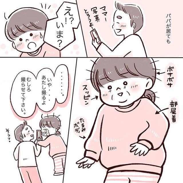 miho.haha•フォローする - 640w (3)