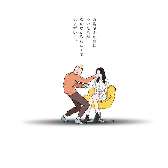 takuo_illustrator•フォローする - 640w (1)