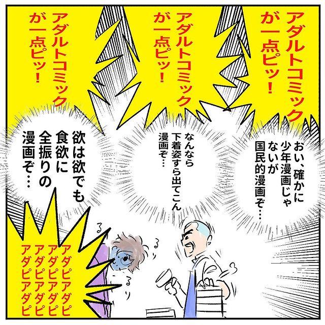 good.sleep7416•フォローする - 640w (8)
