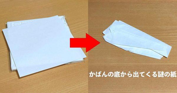 【39万いいね】「ズボラさんにしかわからない折り紙」に共感の嵐!