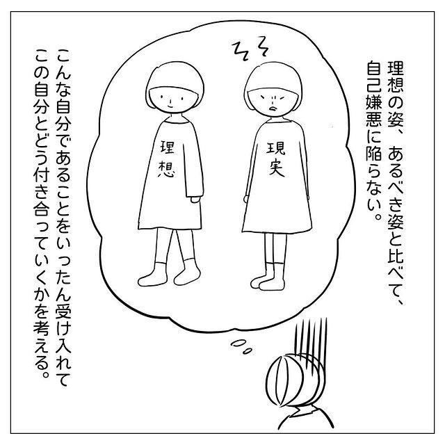 dayswithapi•フォローする - 640w (6)