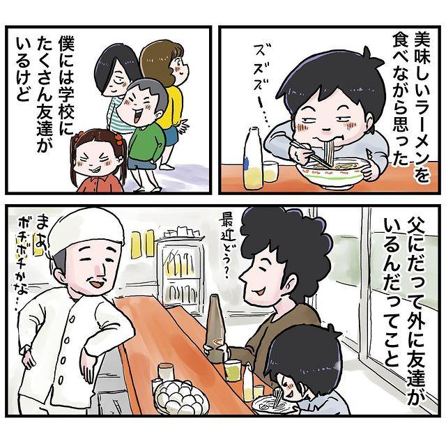 nakasorahami8330•フォローする - 640w (8)