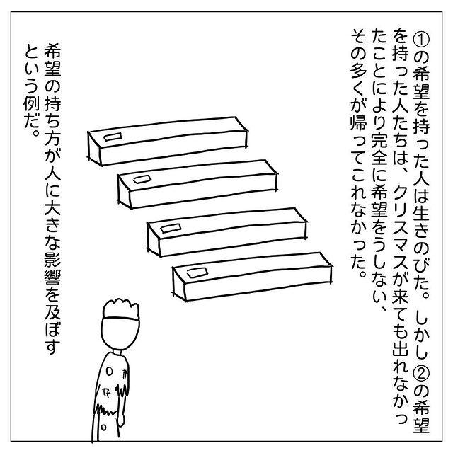 dayswithapi•フォローする - 640w (66)