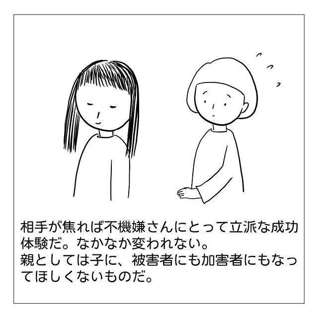 dayswithapi•フォローする - 640w (49)