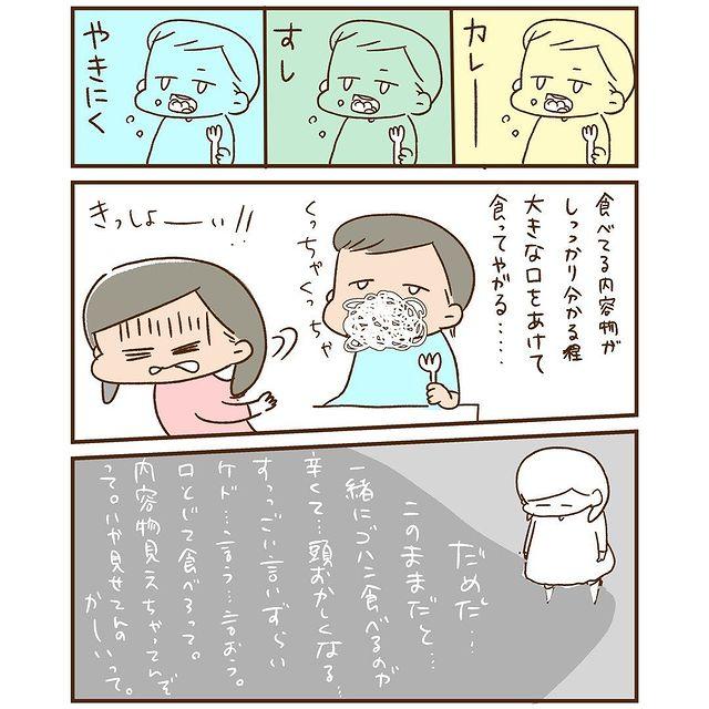 mosmosgomesuda•フォローする - 640w (3)