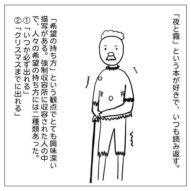 dayswithapi•フォローする - 640w (65)