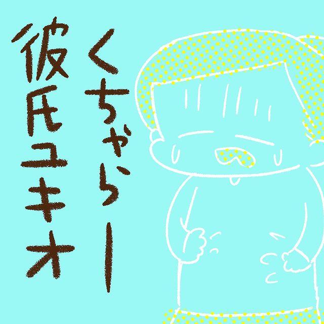 mosmosgomesuda•フォローする - 640w