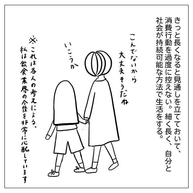 dayswithapi•フォローする - 640w (68)