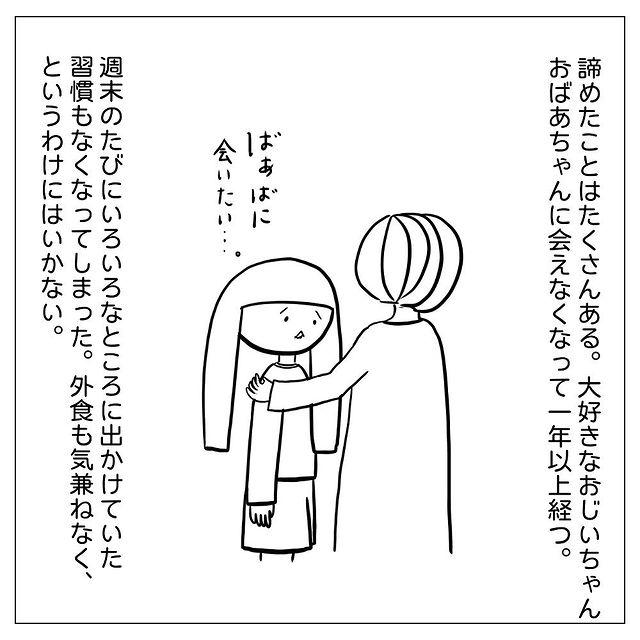 dayswithapi•フォローする - 640w (63)