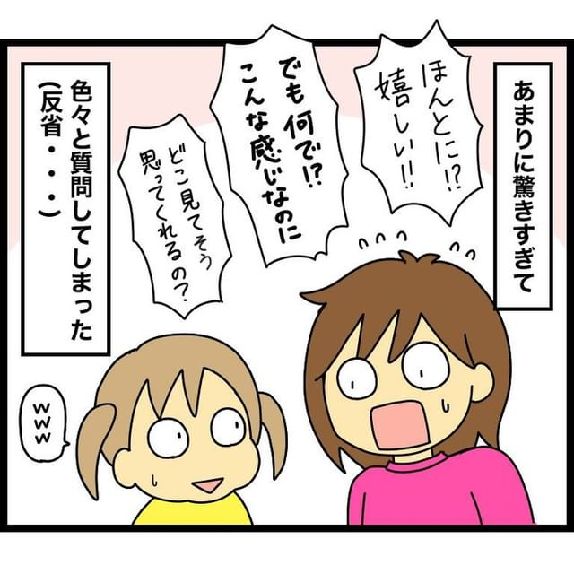 kushiko_yasu•フォローする - 640w (19)