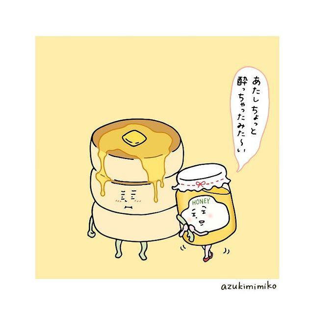 azukimimiko2•フォローする - 640w