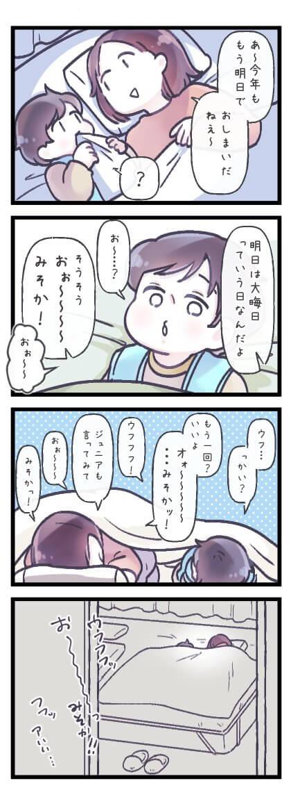 るしこ3-1