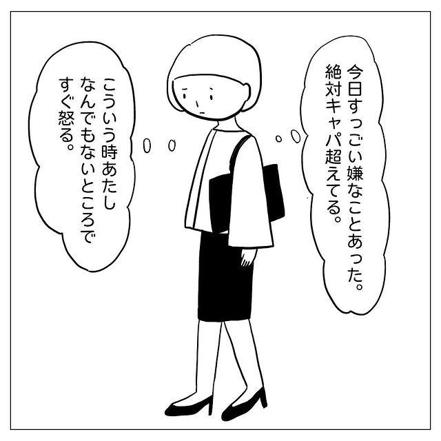 dayswithapi•フォローする - 640w (4)