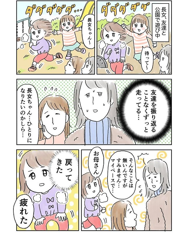 oyamaoyadayo - 640w