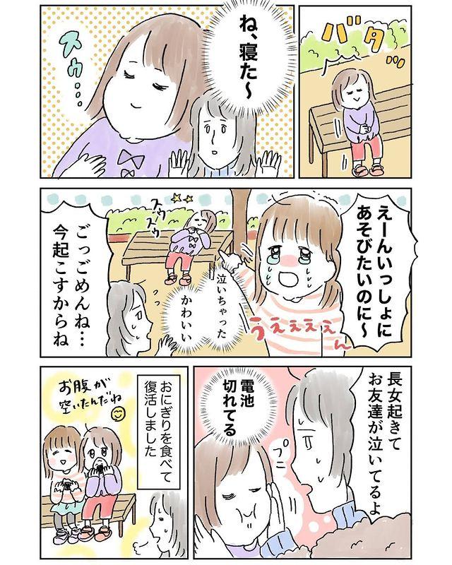 oyamaoyadayo - 640w (1)