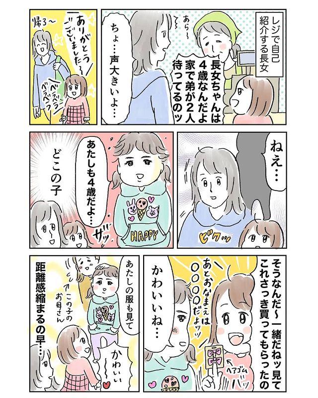 oyamaoyadayo - 640w (2)
