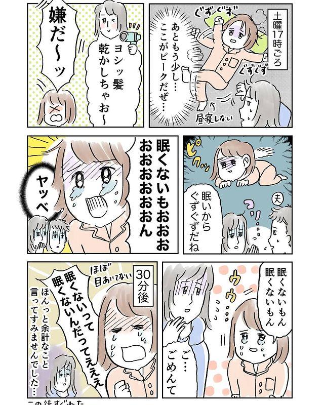 oyamaoyadayo - 640w (4)