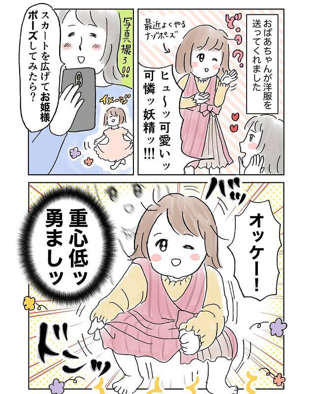 oyamaoyadayo - 640w (5)