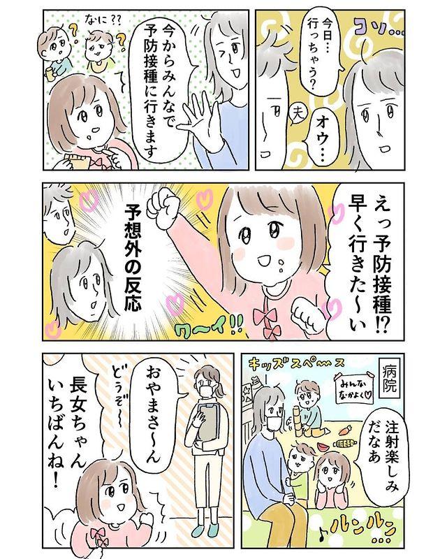 oyamaoyadayo - 640w (6)