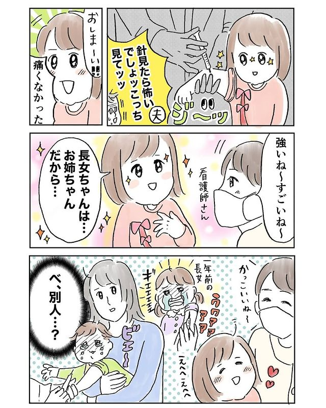 oyamaoyadayo - 640w (7)