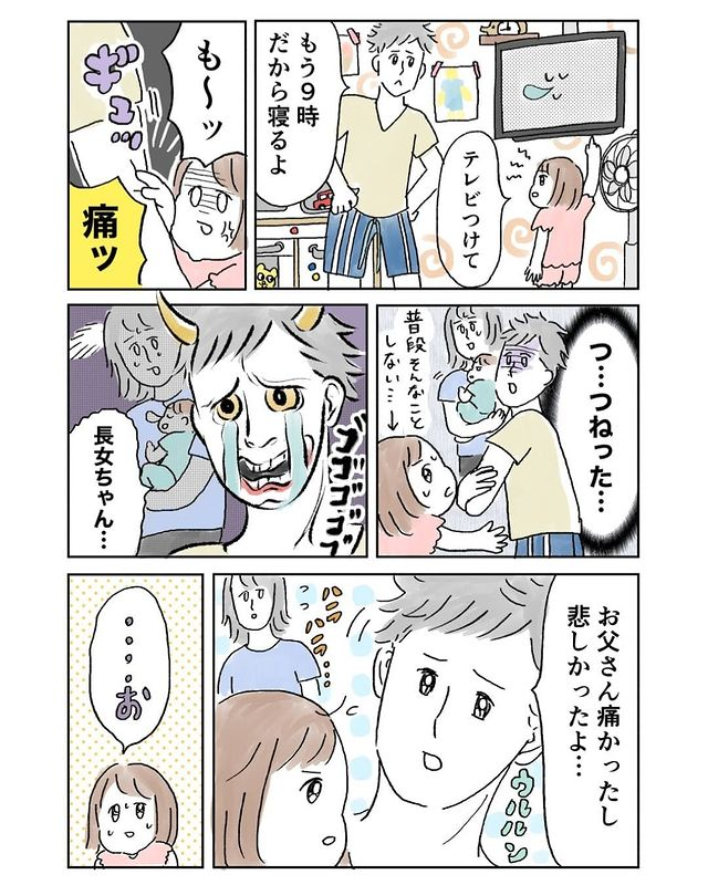 oyamaoyadayo - 640w (8)