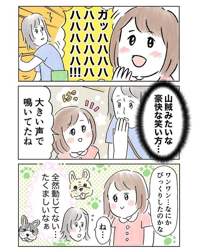 oyamaoyadayo - 640w (11)